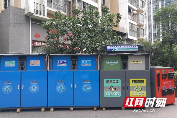 """长沙首家有机垃圾处理站:""""吞""""果蔬垃圾""""吐""""有机肥料"""