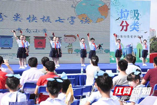 """长沙县垃圾分类从娃娃抓起 """"试点年""""要攒起大把经验"""