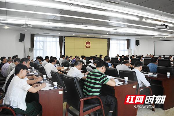 瞿海主持召开益阳市委常委会2018年第19次会议