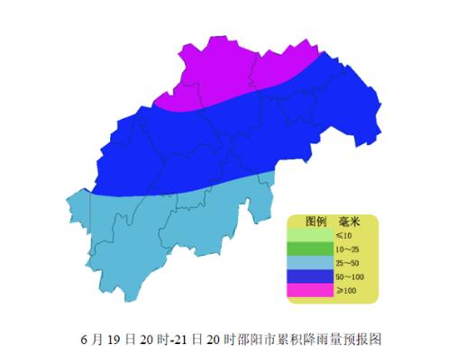 19日晚到22日  邵阳市将有一场较强降雨