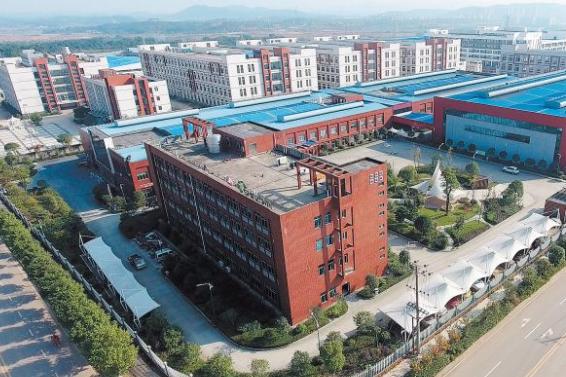 """宁乡高新区抢抓特色产业发展机遇 打造""""先进储能材料之都"""""""