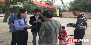 """""""最多跑一次""""跑出邵阳出入境加速度"""