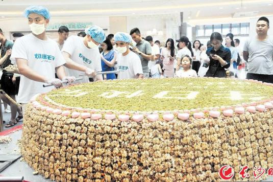 2000公斤大切糕供市民免费品尝