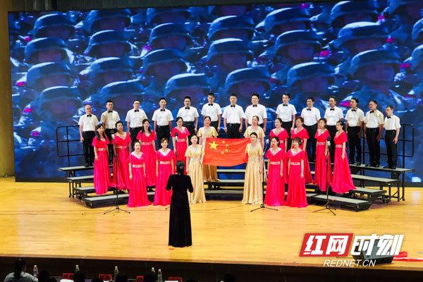 唱支赞歌给党听 天心区举办庆祝中国共产党成立97周年纪念活动