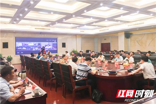 郴州召开禁毒工作电视电话会议