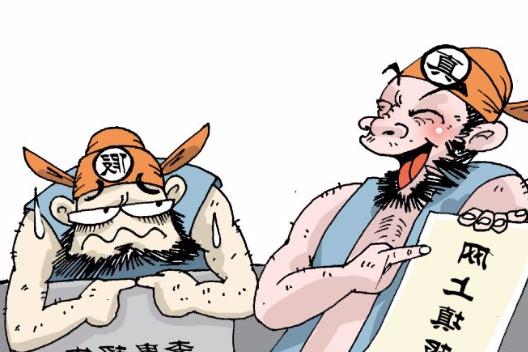 """长沙中职招生首次网上填报 杜绝""""李鬼""""蹭生源"""