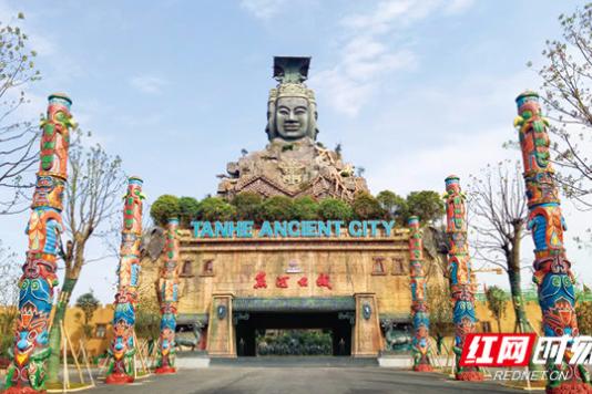 宁乡炭河古城开园一年游客超400万 创湖南旅游奇迹