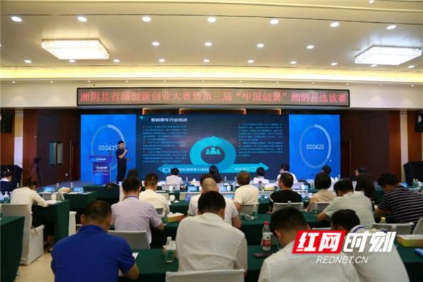 湘阴首届创新创业大赛上演  32个项目激烈对决