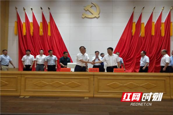 湖北通城县与城陵矶新港区达成开放型经济战略合作