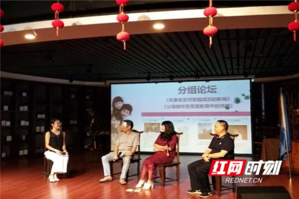 岳阳市婚姻家庭研究会成立 闫玉兰当选为首任会长