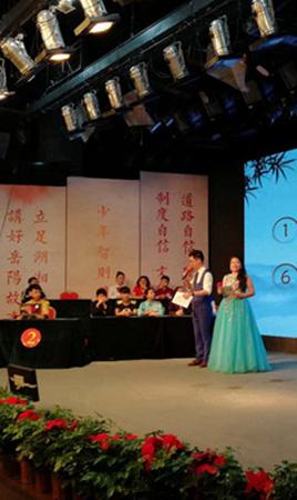 第二届湖南省青少年国学大赛岳阳赛区五名优胜者诞生