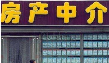 长沙联合执法检查成常态  169家房地产中介门店停业整顿