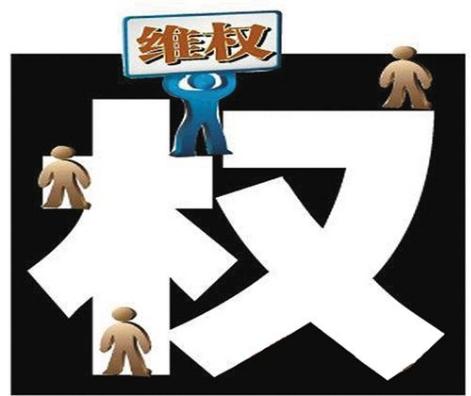 湘西州消协第二季度接受咨询3718人次 挽回经济损失29万元