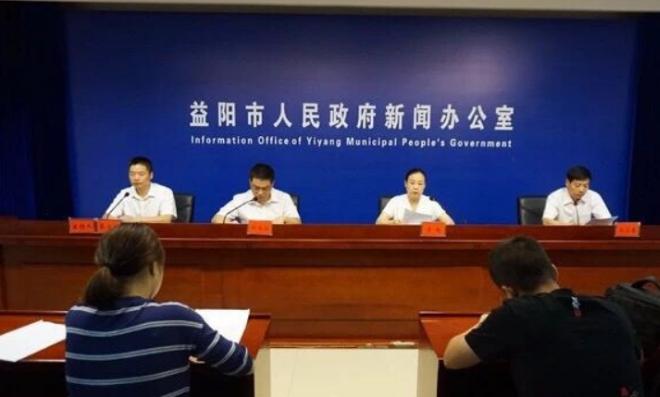 益阳市上半年新增城镇就业22549人