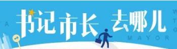 刘和生赴桑日县考察慰问
