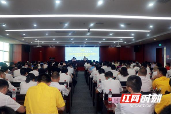 """长沙市城管局举行宣讲会 学员们听了一堂""""安全专业课"""""""