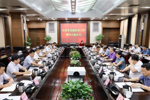 胡忠雄出席全市质量强市工作领导小组会议