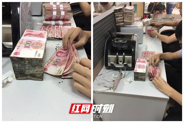 """60万元人民币差点""""打水漂"""" 长沙银行急""""出招"""""""