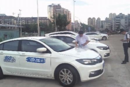 """共享汽车长沙上演""""抢位大战"""""""