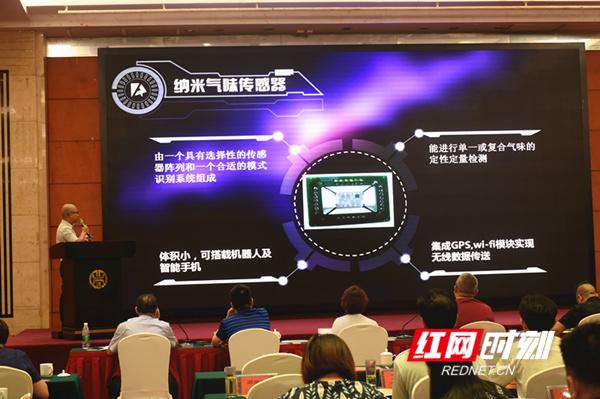 东谷杯| 郴州市中小微企业创新创业大赛圆满落幕