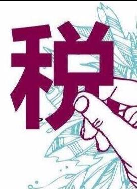 """益阳:""""四合""""服务让纳税人更满意"""