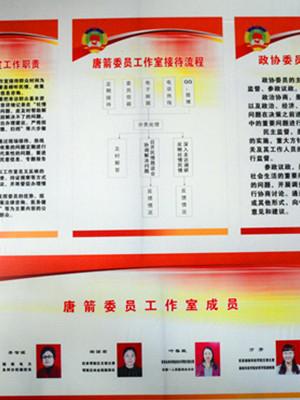 永州市政协唐箭委员工作室:为群众和政府排忧解难