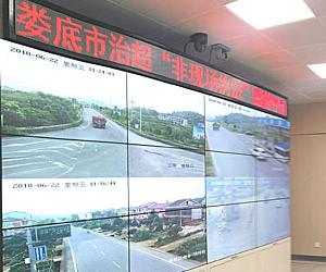 2018年6月新化县违法超限超载车辆信息