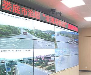 2018年6月娄星区违法超限超载车辆信息