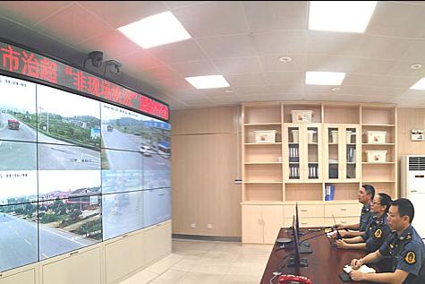 2018年6月双峰县违法超限超载车辆信息