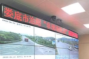 2018年6月冷水江市违法超限超载车辆信息