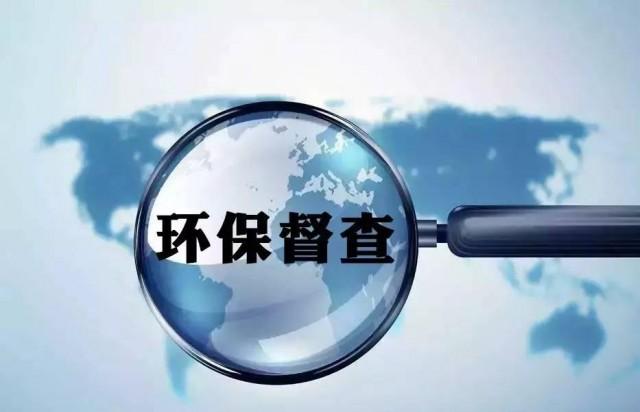 省第六环保督察组深入永州展开督察工作