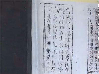 """【走读湖南.省界行】走进""""清溪瑶博物馆"""" 品读""""瑶文化"""""""