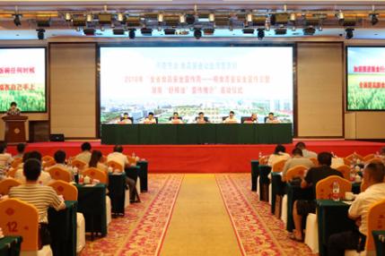 全省粮食质量安全宣传日活动在祁阳举办
