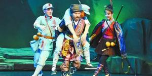 怀化阳戏《侗山红》入选2017年度全国戏曲剧本孵化计划大戏项目一类作品