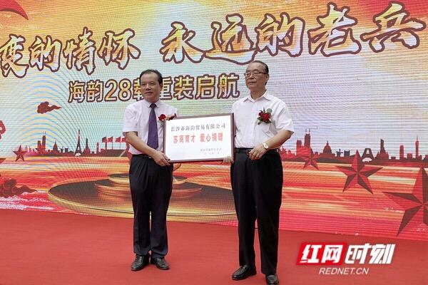 """""""好人""""陈荣义捐百万爱心:不变的情怀 永远的老兵"""