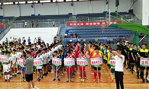 娄底二中获全省校园足球总决赛初中组第一名