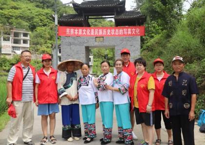"""湘西州档案局开展 """"我们的赶秋节""""民俗文化活动"""