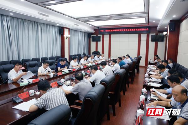 刘志仁到汝城督办中央、省委巡视及中省环保督察反馈问题整改