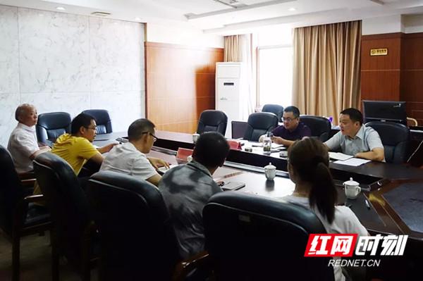 """省第四环保督察组与郴州市""""绿色卫士""""进行座谈"""