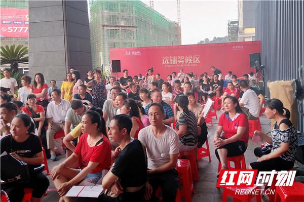 华泰城:2018年首批北马商户租赁进驻开盘庆典