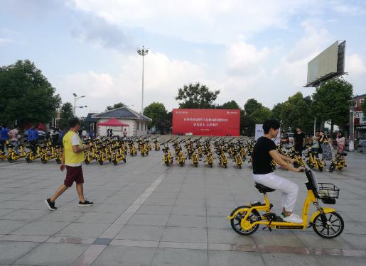 """岳阳:""""互联网+交通"""" 君山区跨入共享电单车时代"""