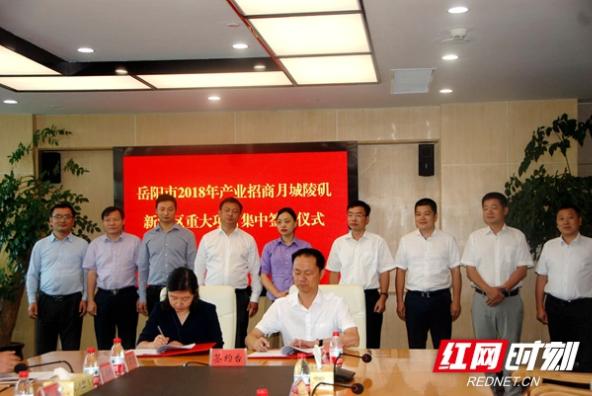 新港区产业招商月结硕果:签约13个项目总投资162.8亿元