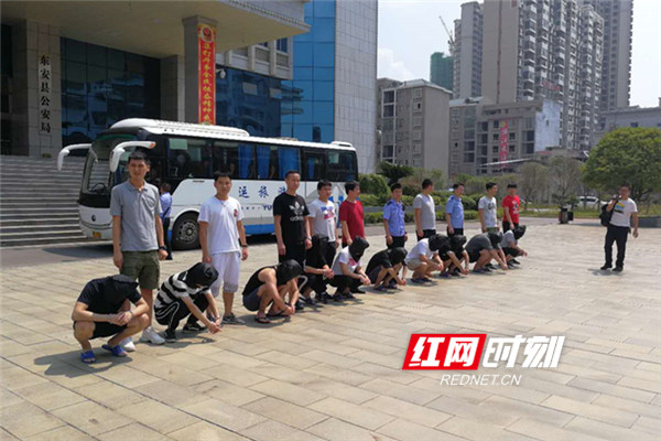 """东安警方成功侦破一起""""卖茶女""""网络诈骗案"""