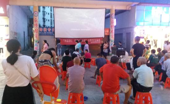 """城中街道东兴社区开展""""不忘初心,观看红色电影""""主题党员活动日"""