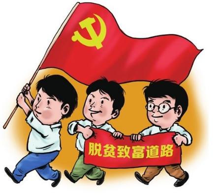 2018年鹤城区扶贫小额信贷第二季度财政扶贫贴息资金到户公布