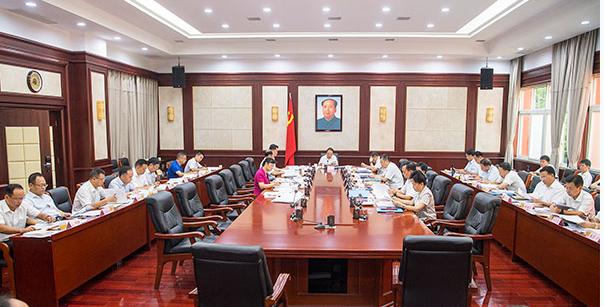 彭国甫主持召开市委常委会扩大会议