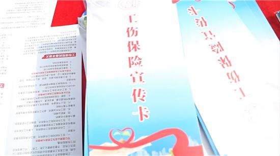 鹤城区人社局开展工伤保险集中宣传活动