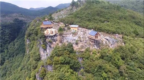 怀化大峡谷:景区提质升级  游客纷至沓来