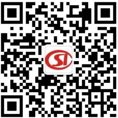鹤城在全市首推微信平台参保缴费