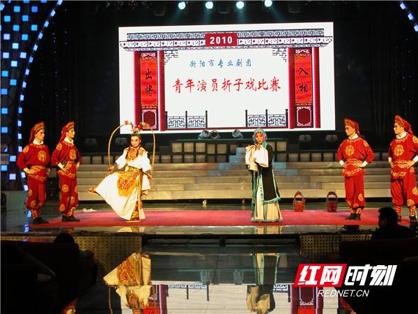 """【改革开放40年】衡阳湘剧:600年""""老树""""吐新芽"""